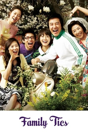 Family Ties (2006)