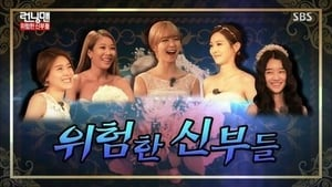 Running Man Season 1 :Episode 244  Dangerous Brides
