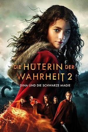 The Shamer's Daughter II: The Serpent Gift (2019)