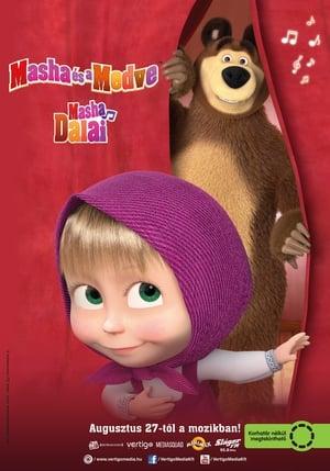 Masha and the Bear: Masha's Songs