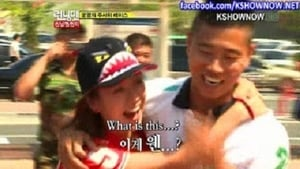 Running Man Season 1 :Episode 52  Running Man Hunter (1)