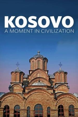 Kosovo: Momenat u civilizaciji