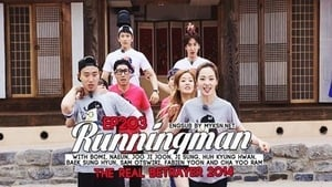 Running Man Season 1 :Episode 203  One Day Tour Race