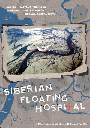 Siberian Floating Hospital (2015)