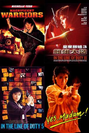 hk-girls-with-guns poster
