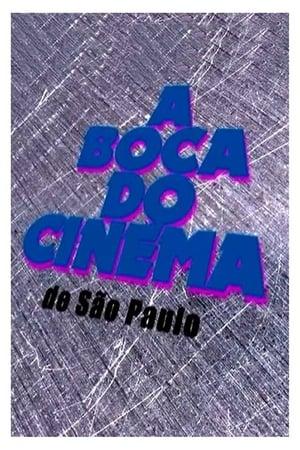 A Boca do Cinema