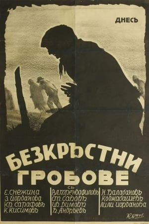 Crossless Graves (1931)