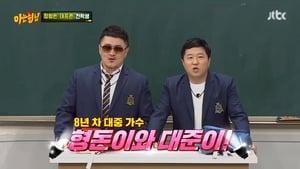 Men on a Mission Season 1 : Defconn, Jeong Hyeong-don
