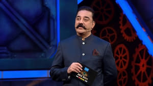 Bigg Boss Season 2 : Day 55: Kamal Haasan's Take on Love