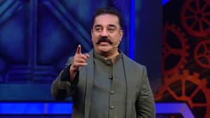 Bigg Boss Season 2 : Day 28: Kamal Haasan Gets Frisky