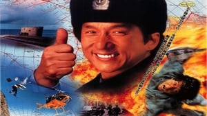 Captura de Impacto inminente (Jackie Chan First Strike)