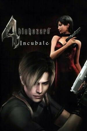 Resident Evil 4: Incubate (2005)