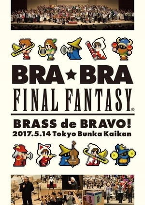 BRA★BRA FINAL FANTASY BRASS de BRAVO 2017 with Siena Wind Orchestra