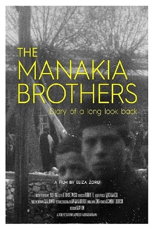 Frații Manakia - Jurnalul unei lungi priviri înapoi