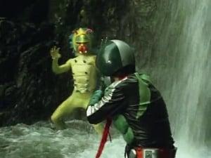Kamen Rider Season 1 :Episode 20  Fire-Breathing Caterpillar Monster: Dokugander