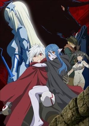 Dungeon ni Deai Wo Motomeru no wa Machigatteiru Darou ka? Familia MYTH III en streaming ou téléchargement