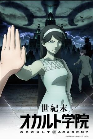 Affiche Seikimatsu Occult Gakuin