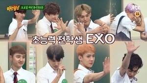 Men on a Mission Season 1 : EXO