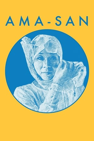 Ama-San (2016)