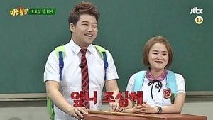 Men on a Mission Season 1 : Kim Shin-young, Jun Hyun-moo