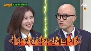 Men on a Mission Season 1 : Hong Seok-cheon, Jang Seo-hee