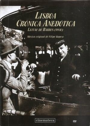 Lisboa, Crónica Anedótica