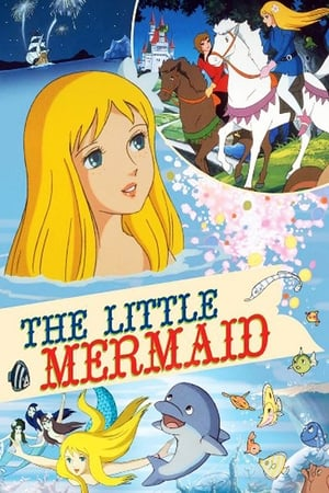 Hans Christian Anderson's The Little Mermaid (1975)