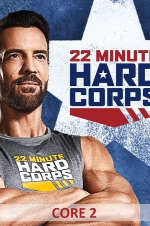 22 Minute Hard Corps: Core 2