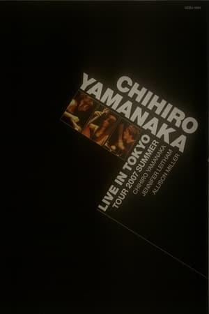 Chihiro Yamanaka - Live In Tokyo