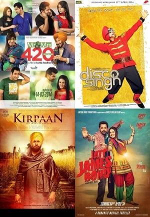 punjabi-movies poster