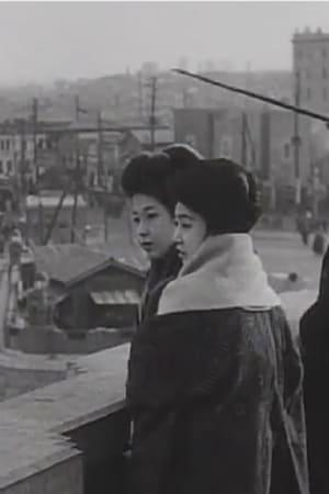 Koshu Saho Tokyo Kenbutsu