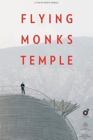 Lidojošo Mūku Templis