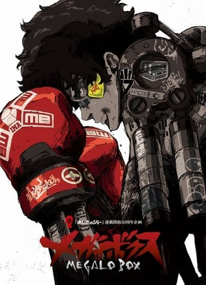 Watch MEGALOBOX Full Movie