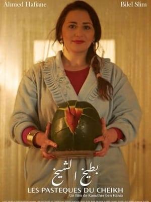 Sheikh's Watermelons (2019)
