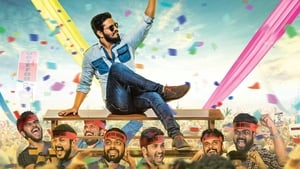 Watch Kirrak Party (2018)