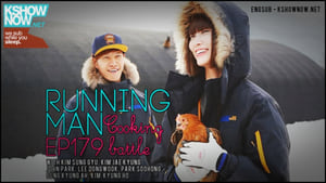 Running Man Season 1 :Episode 179  New Year's Cooking Battle, Part 1