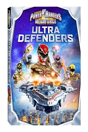 Power Rangers Megaforce: Ultra Defenders (2014)