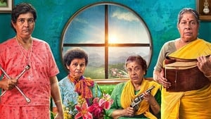 Watch Dakini (2018) Malayalam Full Movie Online