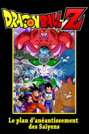 Affiche Dragon Ball Z - Le Plan d'anéantissement des Saïyens