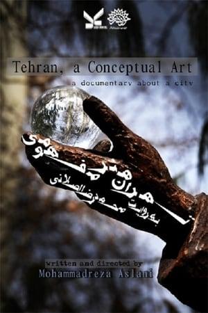 تهران هنر مفهومی