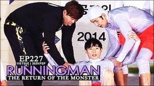Running Man Season 1 :Episode 227  The Return of the Monster