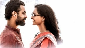 Aami (2018) DVDScr Full Malayalam Movie Watch Online