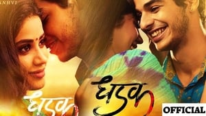 Dhadak (2018) Hindi Watch HD Full Movie Online Download Free