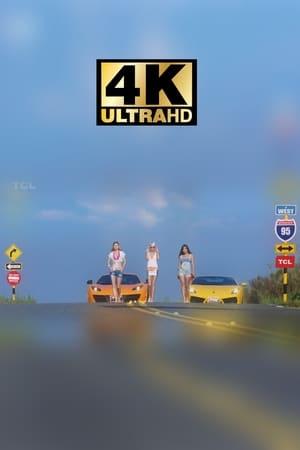TCL: Supercars UHD 4K Demo