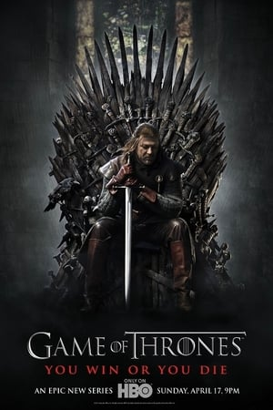 Game of Thrones: The Movie (2017)