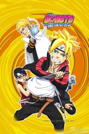 Boruto: Naruto Next Generations: 1×21