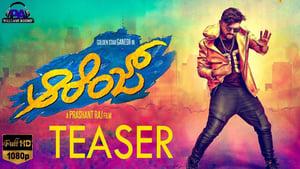 Orange (2018) HDRip Full Kannada Movie Watch Online
