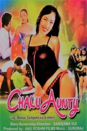 Chalu Aunty
