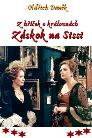 Z hříček o královnách: Záskok pro Sissi (útržek rakousko-uherský)