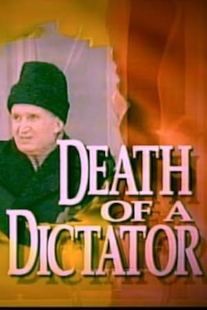Romania: Death of a Dictator